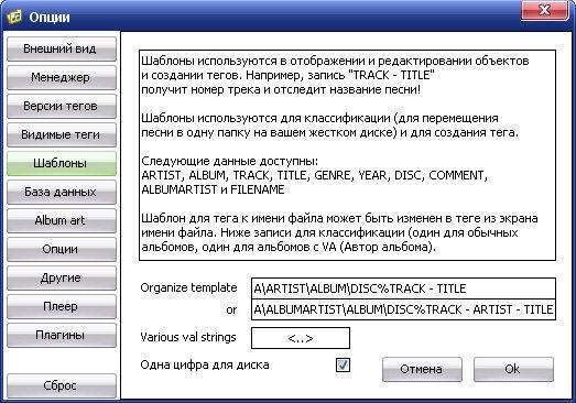 NEOFONE 1 12 2010 RUS СКАЧАТЬ БЕСПЛАТНО